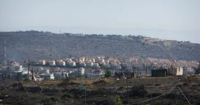 Ofra and Amona settlements