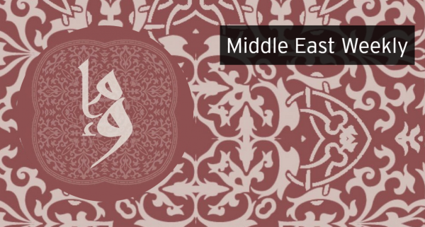 Middle East Weekly podcast