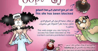 Qatar website blocked