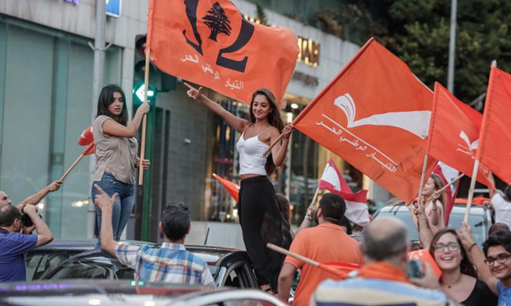 Lebanon FPM supporters