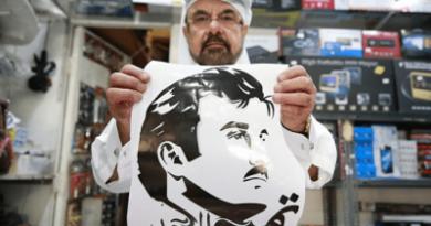 Poster of Qatari emir
