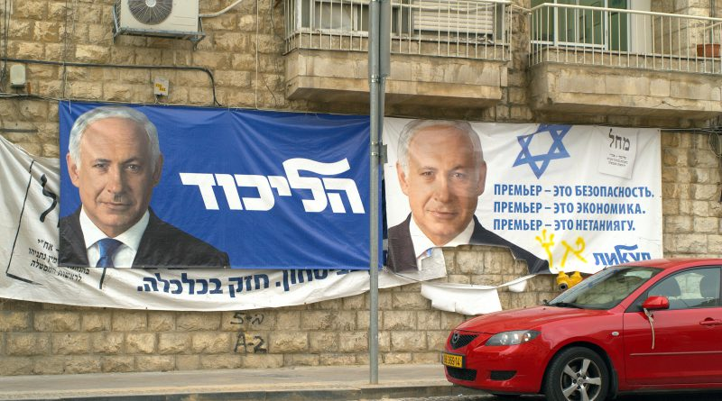 Netanyahu Campaign Posters in Jerusalem: Photo Credit David Shankbone