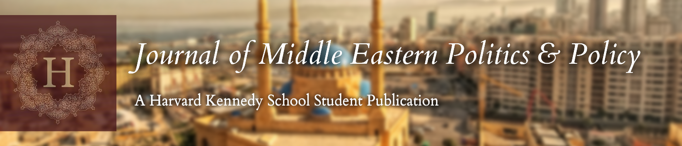 Journal of Middle Eastern Politics and Policy